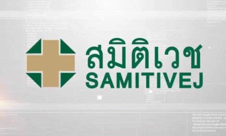 Samitivej Hospital's Spine and Joint Center